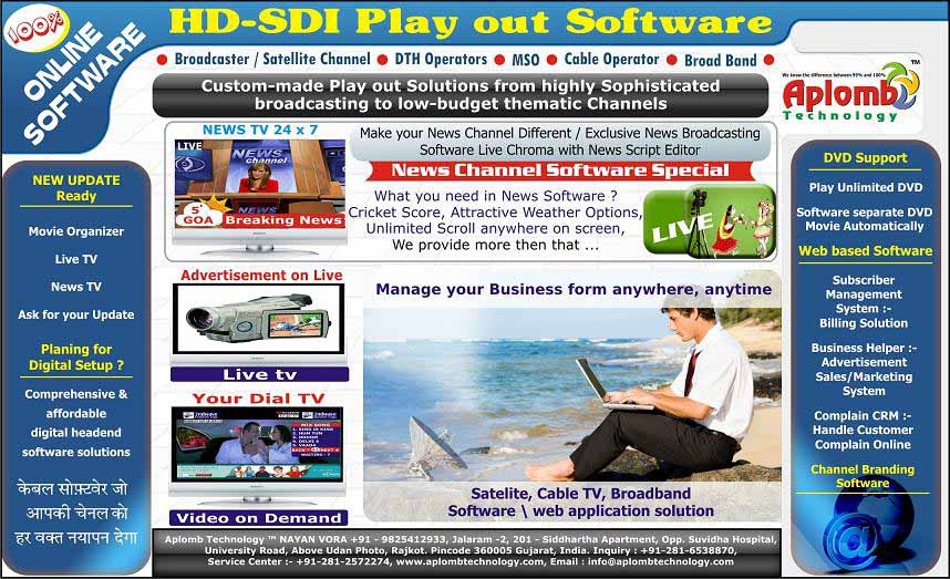 Playout_Software_130