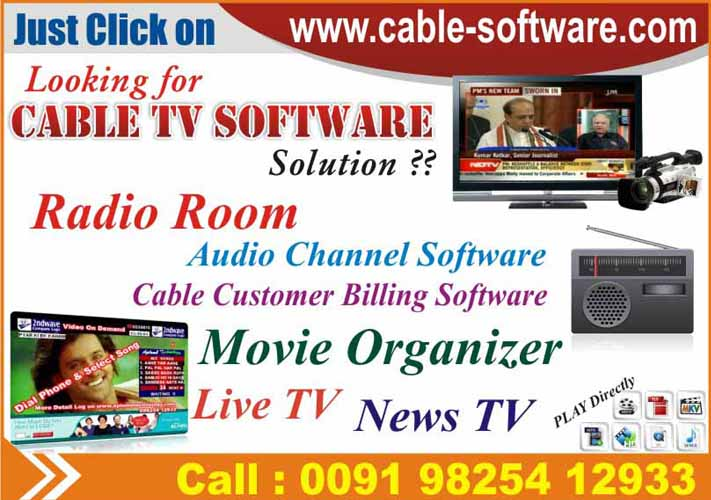 cable_software